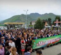 3 мая в Карачаевске пройдут праздничные мероприятия