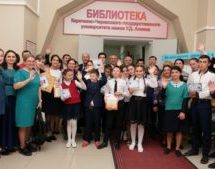 В Карачаевске победителям Всероссийского конкурса юных исследователей вручили награды