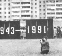 27 лет назад карачаевцы впервые праздновали свой День возрождения