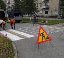 На территории КГО ведутся работы по приведению пешеходных переходов в соответствие с новыми нацстандартами по безопасности дорожного движения
