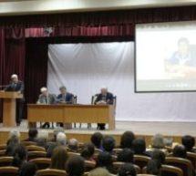 В КЧГУ прошла Всероссийская научно-практическая конференция, посвященная 80-летию со дня рождения Софьи  Акачиевой