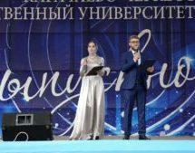 На центральной площади Карачаевска состоялся выпускной вечер Карачаево-Черкесского государственного университета имени У.Д. Алиева