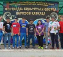 В Карачаевском городском округе прошли отборочные соревнования по подготовке к Фестивалю культуры и спорта народов Кавказа