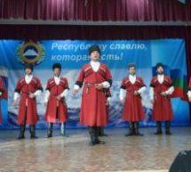 В Карачаевске прошел День фольклора
