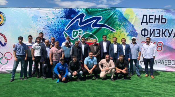 В Карачаево-Черкесии отметили День физкультурника