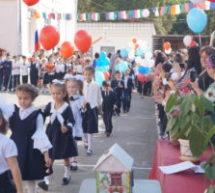 В школах Карачаевского городского округа прошли торжественные линейки, посвященные Дню знаний
