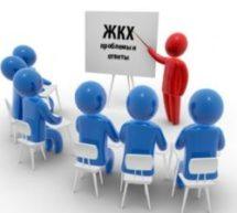 О порядке проведения органом местного самоуправления открытого конкурса по отбору управляющей организации для управления многоквартирным домом