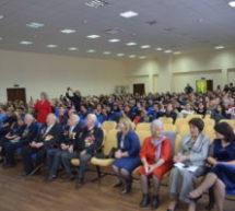 Округ празднует День педагога- праздник мудрости, знаний, труда!