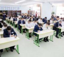 Более 200 человек написали «Большой этнографический диктант» в Карачаевске