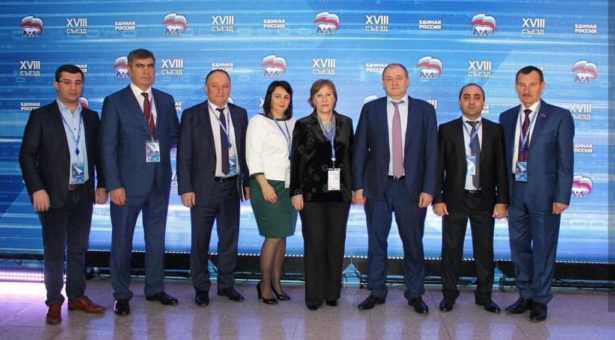 Делегация Карачаево-Черкесии приняла участие в Съезде партии «Единая Россия»