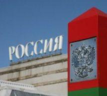 Иностранка привлечена к уголовной ответственности за незаконное пересечение государственной границы РФ