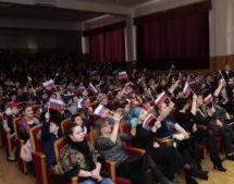 «Ты — великая Россия, мы — единый твой народ!»