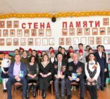 В МКОУ «СШ №2 пос. Мара-Аягъы» состоялось торжественное открытие «Стены памяти»