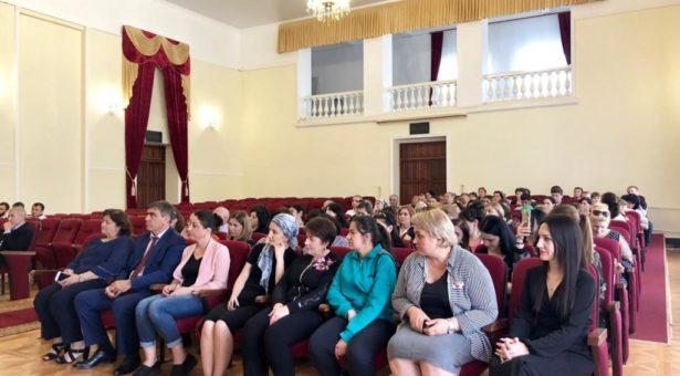 В Карачаевском городском округе состоялось чествование работников Управления труда и социального развития АКГО