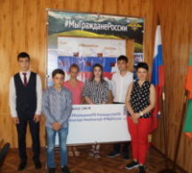 Карачаевск присоединился к акции «День подразделений по вопросам миграции – нам 300»
