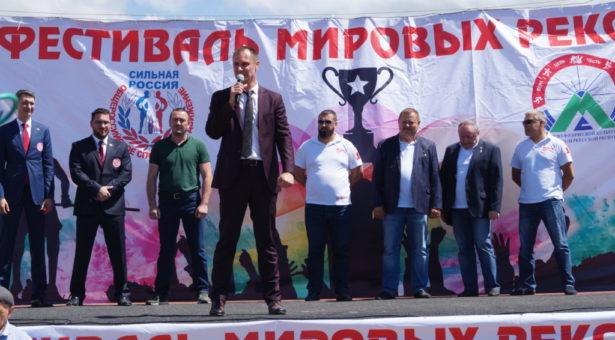 Делегация Администрации Карачаевского городского округа приняла участие в грандиозном спортивном мероприятии – «Фестиваль мировых рекордов»