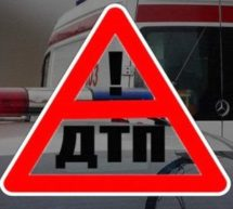 На трассе «Черкесск-Домбай» произошло дорожно-транспортное происшествие