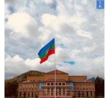 С Днем Карачаево-Черкесии!