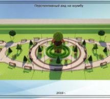 дизайн-проект аллеи по ул. Мира