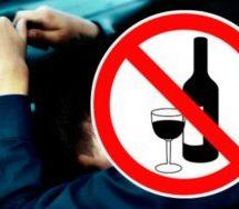 Пьяный водитель за рулем автомобиля — это чрезвычайное происшествие, и он создает угрозу для жизни и здоровья всех участников дорожного движения