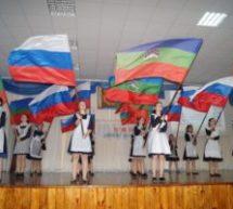 В Карачаевске состоялся Первый торжественный слет, посвященный приему новых членов в ряды Российского движения школьников