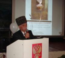 На 86-м году жизни скончался Отличник народного просвещения, заслуженный работник высшей школы Карачаево-Черкесской республики, почётный гражданин города Карачаевска Измаил Хызырович Байрамуков