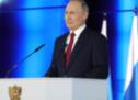 Послание Президента России Владимира Путина Федеральному Собранию РФ