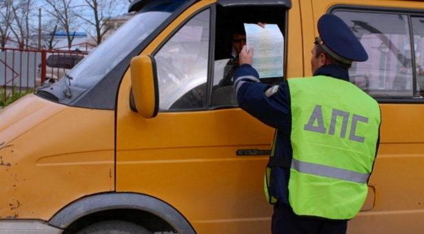 В период с 25 февраля по 5 марта на территории КГО проводится оперативно – профилактическая операция «Автобус»