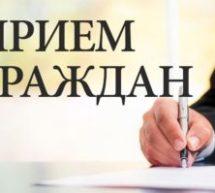 О графике приема граждан Думой Карачаевского городского округа