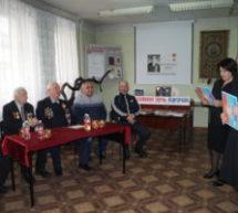 В Центральной библиотеке имени Азамата Суюнчева  прошел Вечер памяти «Славная дочь Карачая»
