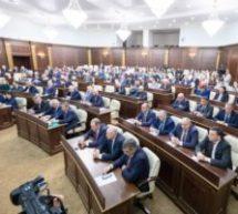 Депутаты Парламента Карачаево- Черкесии поддержали Закон о поправках в Конституцию РФ