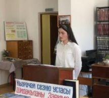 В детской библиотеке прошел час поэзии на карачаевском языке «Къарачай сёзню устасы — Шидакъланы Зарима»