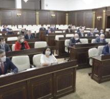 Введена административная ответственность за нарушение требований, направленных на обеспечение режима повышенной готовности