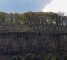 На восточном склоне Комсомольской горы появилась надпись «75 лет Победы»
