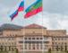 Уважаемые жители Карачаевского городского округа!