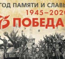В Карачаево-Черкесии планируется установить памятник погибшим в боях с фашистами партизанам отряда «Мститель»
