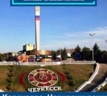 В Карачаево-Черкесии режим ограничительных мероприятий и самоизоляции продлен до 22 июня