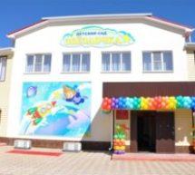 В Карачаево-Черкесии рекомендовано открытие детских садов по потребности