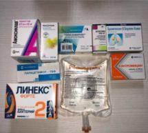 В аптеке «Университи» можно получить препараты для лечения COVID-больных, находящихся на амбулаторном лечении