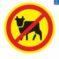 О порядке выпаса, содержания и прогона сельскохозяйственных животных на территории Карачаево-Черкесии