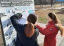 ВНИМАНИЕ всем неравнодушным жителям Карачаевска!
