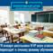 С 11 января школьники Карачаево-Черкесии переходят к очному режиму обучения