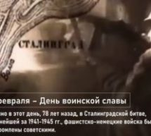 Глава КЧР Рашид Темрезов поздравил жителей Карачаево-Черкесии с исторической датой – Днем воинской славы