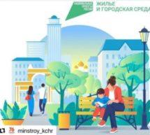 Самые популярные парки, скверы, улицы, аллеи, набравшие наиболее количество голосов, попадут в адресный перечень территорий для благоустройства в 2022 году