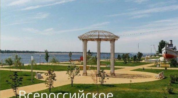 Жители Карачаевска смогут принять участие в онлайн  голосовании за дизайн-проект, подлежащий благоустройству в 2022 году