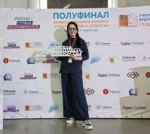 Студентка из Карачаевска вошла в число лидеров конкурса «Учитель будущего. Студенты»