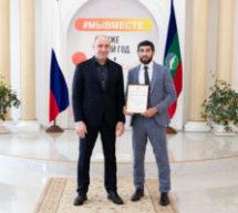 Глава КЧР встретился с представителями волонтерских добровольческих организаций республики