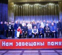 В Карачаевске прошел круглый стол, посвященный 78-летию освобождения перевалов Кавказа от немецко-фашистских захватчиков  и 7- ой годовщине присоединения Крыма к России