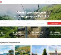 Карачаево-Черкесия вошла в топ-10 самых желанных этнических регионов России для путешествий