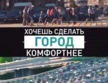 Сделаем города Карачаево- Черкесской Республики комфортнее!